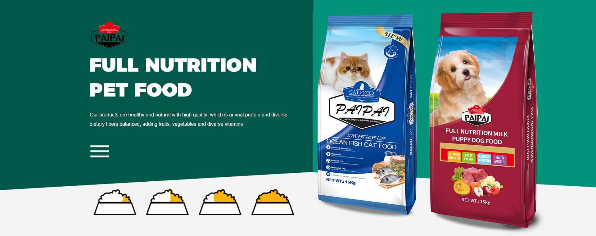 Hebei Maische Pet Food Co., Ltd.
