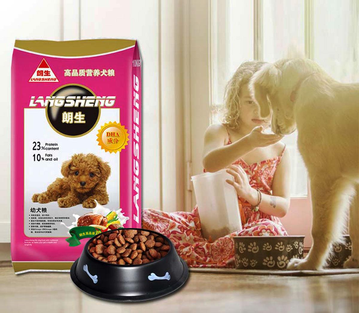 Chicken Flavor Puppy Dog Food