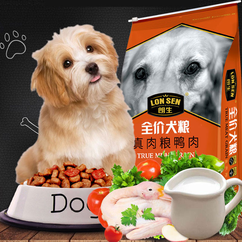 Real Duck Meat Dog Food