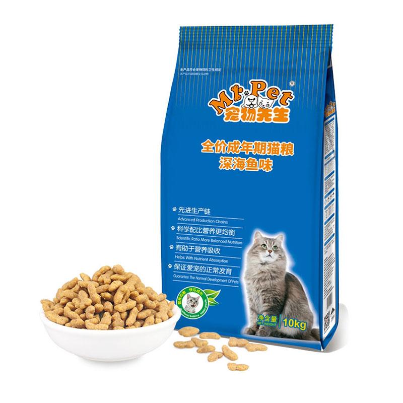 Ocean Fish Flavor Adult Cat Food