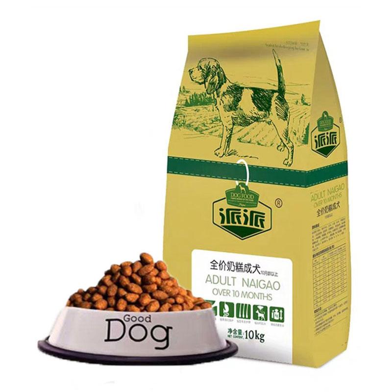 Complete Milk Adult Dog Food