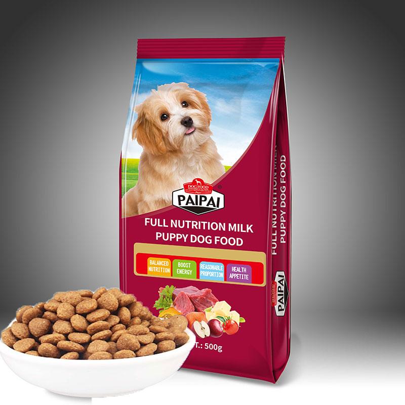 Full Nutrition Milk Puppy Dog Food