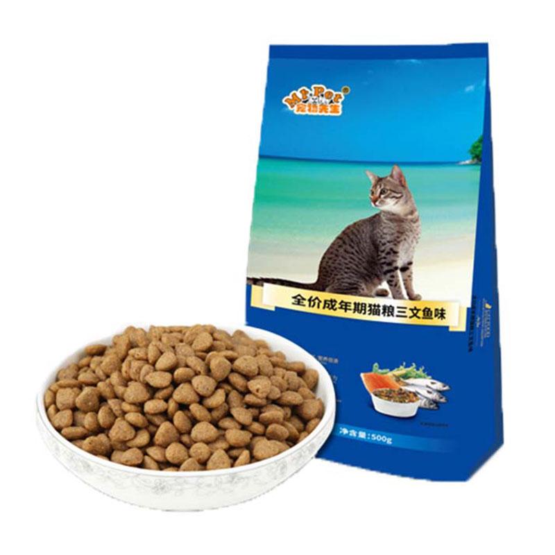 Salmon Flavor Adult Cat Food