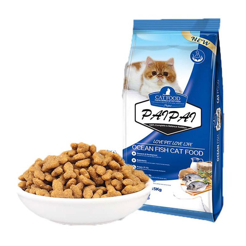15kgs Ocean Fish Cat Food